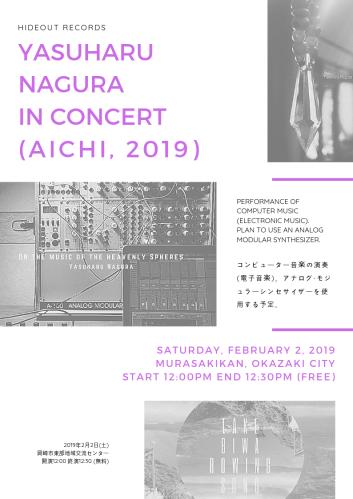 Yasuharu Nagura in Concert (Aichi, 2019).png