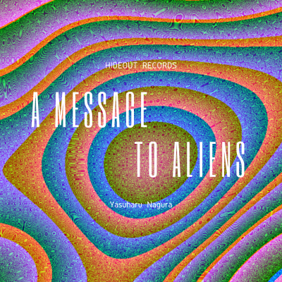 Message To ALLIEN-2.png